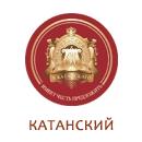 Катанский