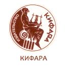 Кифара