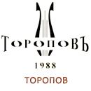 Торопов