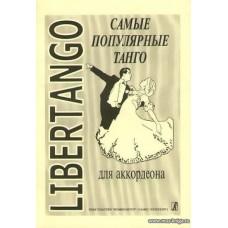 Libertango. Самые популярные танго для аккордеона.