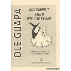 Ole Guapa. Популярные танго. Для аккордеона (баяна).