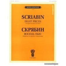 Восемь пьес. Обработка для флейты и фортепиано (Б.Бехтерев).