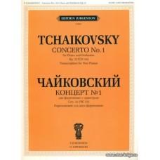 Концерт №1 для фортепиано с оркестром. Соч.23. Переложение для двух фортепиано.