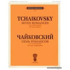 Семь романсов. Для голоса и фортепиано. Соч.47 (ЧС 252-258)