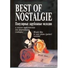 Best Of Nostalgie. Популярные зарубежные мелодии в легком переложении для фортепиано.