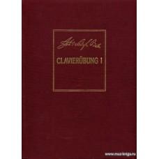 Clavierubung. Часть 1. Партиты BWV 825–830. Уртекст. Подготовка уртекста, вступительная статья и комментарии Татьяны Шабалиной.