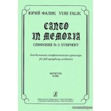 Canto in memoria. Симфония №3 для большого симфонического оркестра. Партитура.