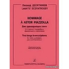 Hommage a Astor Piazzolla. 2 транскрип. танго для скрипки, контрабаса, ф-но и бандонеона