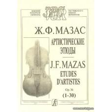 Артистические этюды. Op.36(1-30)