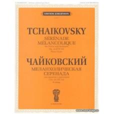 Меланхолическая серенада. Для скрипки с оркестром. Соч. 26 (ЧС 58). Клавир.