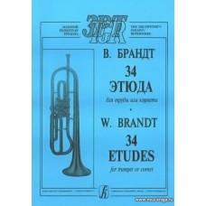 34 этюда для трубы или корнета.