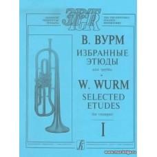 Избранные этюды для трубы-I.