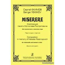 Miserere. Для виолончели и жен. хора. Композиции памяти Мстислава Ростроповича.