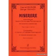 Miserere. Для виолончели и женского хора. Партитура и партия.
